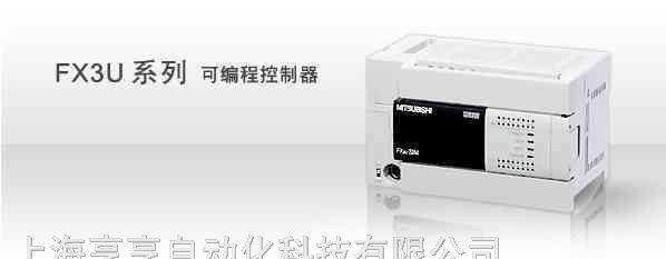 晶体管输出力扬plc三菱64点可编程控制器