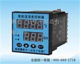 SD-ZW900湖南三达智能型数显温湿度控制器