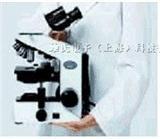 奥林巴斯显微镜CX21的价格