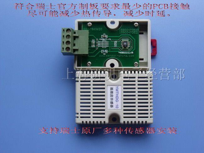 进口温湿度传感器