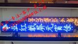蓝色LED车载屏(限量)促销