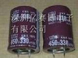 松下铝电解电容450V 330UF