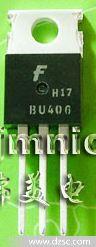 FSC仙童 BU406ETU,KSC2073,KSA940 高反压三极管