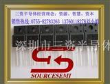 华强北5N60CTO-220|原装现货|华强北5N60厂家