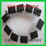7W适配器首选ICCR6236|7W适配芯片设计方案