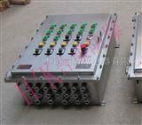 不锈钢防爆电控箱