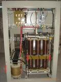 SBW,DBW系列SBW-150KVA 大功率稳压器