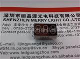 3361AS三位共阴数码管,0.36寸三位LED显示器