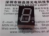 单位0.8寸LED数码管,8106BS红色七段数码管0.8英寸