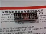 6位0.36寸共阳数码管 多位LED数码管 14PIN