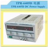 TPR-6405D电源