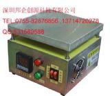 LED加热平台-LED铝基板加热台-微控数显恒温加热台200×200×150mm