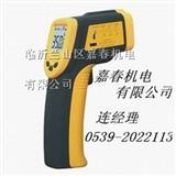 浙江温州400度便携式红外线测温仪