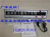 专业生产防静电离子风机