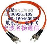 !名扬直销―跳线,单芯光纤跳线,双芯光纤跳线
