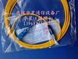 """(电器)SC-FC/APC光纤跳线!SC跳线""""?#34892;?#36890;信"""""""