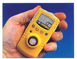 GAXT硫化氢检测仪,便携式硫化氢泄露检测仪