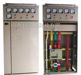 山西节电器,山西恒压供水控制柜,山西PLC柜,