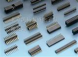 高品质排针排母连接器