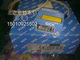 北京西克SICK经济型固定式一维条码扫描器CLV410-0010