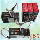 CPA201-220调节阀控制模块