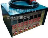 【卖】热流道温控器≤4点_6点_8点_20点
