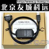 USB转232 USB-RS232 USB-CIF31 工业级 USB转串口