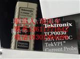 现货全新TCP0030泰克30A电流探头