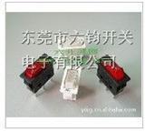 电热油汀取暖器电源开关,二档功率选择双胞船型开关