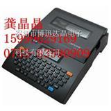 力码LK-320型线号打字机