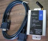 无线透明数传设备DTU