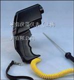 奥普士GT-950红外线温度计