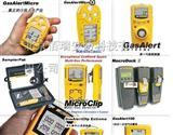 GAXT-E环氧乙烷检测仪,便携式环氧乙烷检测仪