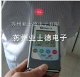静电场测试仪信息_静电(场)测试仪厂家价格
