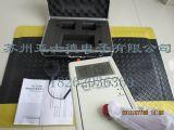 斯莱德重锤式表面电阻测试仪厂家 斯莱德重锤式表面电阻测试仪价格