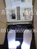人体综合测试仪苏州厂家_斯莱德SL-031双脚人体综合测试仪价格