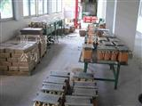 三相节能变压器的执行标准,三相节能变压器的专业厂商