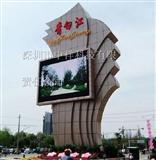 武汉LED显示屏制作,专业LED显示屏生产厂家