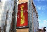 桂林LED�@示屏,桂林LED�V告屏制作