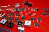 H11L1光敏器件型光电耦合器