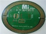 专业线路板抄板找深圳三和