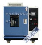 【五科仪器台式恒温试验箱】厂家直销价恒温试验箱