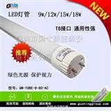 深圳LED节能灯管