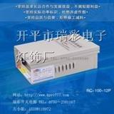 开关电源12v led防雨电源厂家
