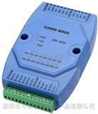485光电隔离转换器、485模块价格图片