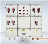 防爆检修电源插座箱G58C 防爆动力检修箱