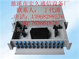 12口光纤盒 抽拉式终端盒 24口光纤终端盒