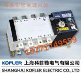 斯沃隔离型双电源 - 上海科菲勒电气有限公司