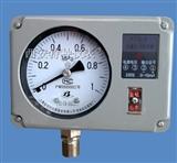YSG-3电感压力变送器_福建压力变送器