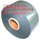 聚脂薄膜纸(青壳纸)